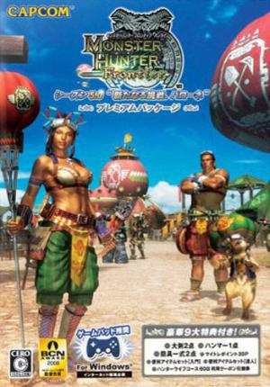 monster hunter frontier pc game free download