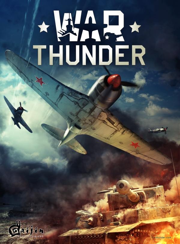 war thunder скачать бесплатно через торрент
