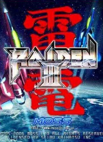 Raiden 3 Free Download for PC - FullGamesforPC